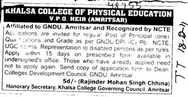 Principal required (Khalsa College of Physical  Education)