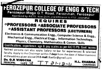 Proffessor and Assistant Proffessor (Ferozepur College of Engineering and Technology)