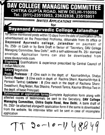 Proffessor Reader and Lecturer (DAV College Managing Committee)