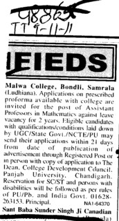 Assistant Proffessor required (Malwa College Bondli)
