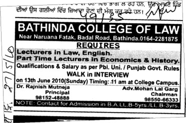 Lecturer and Part time Lecturers (Bathinda College of Law)