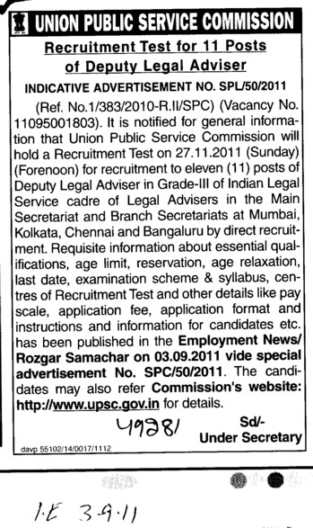 Deputy Legal Adviser (Union Public Service Commission (UPSC))