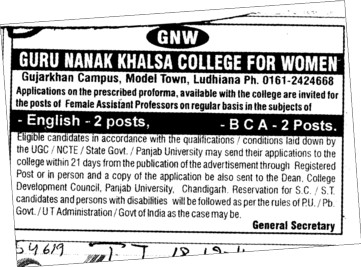 Female Assistant proffessor required (Guru Nanak Khalsa College for Women)