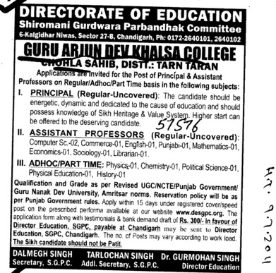 Principal and Assistant Proffessor on regular basis (Guru Arjun Dev Khalsa College)