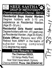 Residential Boys Hostel Warden and Girls Hostel Warden etc (Sree Sastha Group of Institutions)