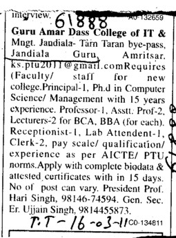 Principal Proffessor and Assistant Proffessor required (Guru Amar Dass College of IT and Management)
