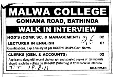 HOD Lecturers and Clerk (Malwa College (earlier RCMT))