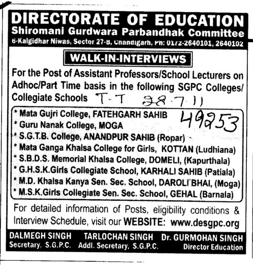 Proffessors Associate Proffessors Lecturers and Assistant Proffessors etc (Shiromani Gurdwara Parbandhak Committee (SGPC))