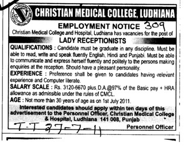 Lady Receptionlist (Christian Medical College and Hospital (CMC))