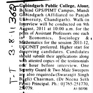 Assistant Proffessor for Contract basis (Gobindgarh Public College (GPC))