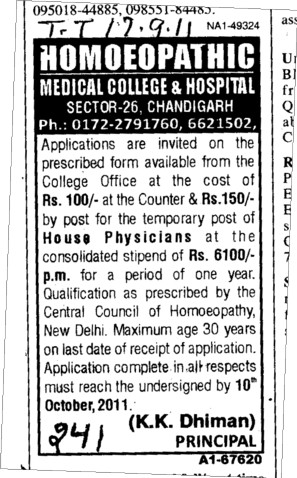 House Physicians (Homoeopathic Medical College and Hospital Sector 26)
