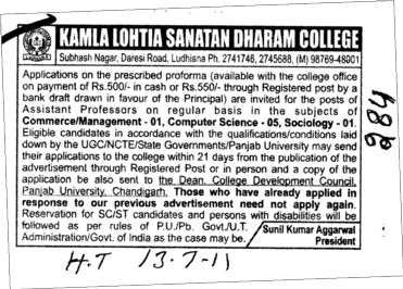 Assistant Proffessor in Commerce and Computer Science etc (Kamla Lohtia Sanatan Dharam College)