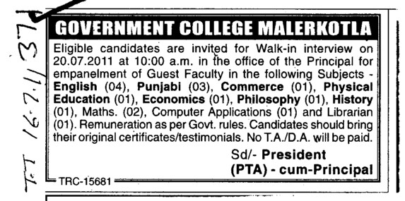 Guest Faculty for English Punjabi and Hindi etc (Government College)