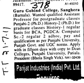 Assistant Proffessor for English and Hindi etc (Guru Gobind Singh College GGS Sanghera)