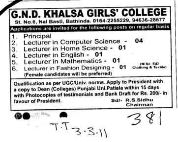 Principal and Lecturer in English and Home Science etc (Guru Nanak Dev Khalsa Girls College)