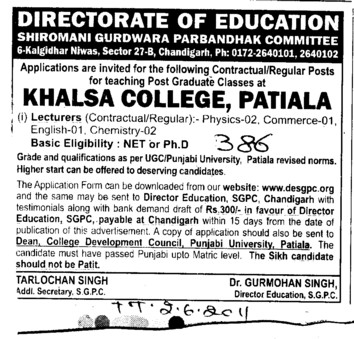 Lecturer on Contract basis (Khalsa College)