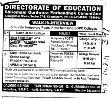 Lecturer for Political Science and Physical Education etc (Mata Sahib Kaur Girls College)