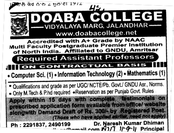Assistant Proffessor for BTech Course (Doaba College)