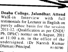 Lecturer of English on adhoc basis (Doaba College)