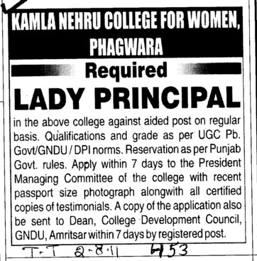 Lady Principal required (Kamla Nehru College for Women)