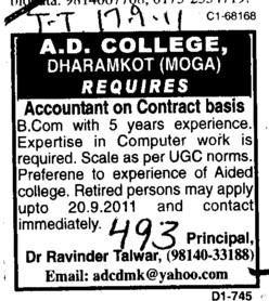 Accountant on Contract basis (Arjan Dass College Dharamkot)