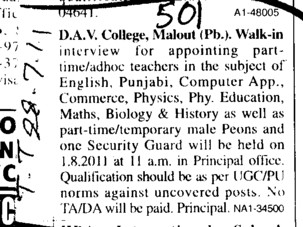 Lecturer for English on adhoc basis (DAV College)