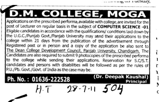 Lecturer for Computer Science and Economics etc (DM College)
