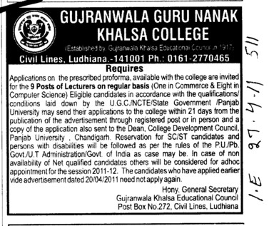 Lecturer on regular basis (Gujranwala Guru Nanak Khalsa College)