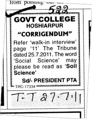 Change in the walk in interview (Government College)