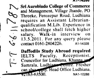 Assistant Librarian required (Sri Aurobindo College of Commerce and Management)
