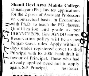 Assistant Proffessor on contract basis (Shanti Devi Arya Mahila College)