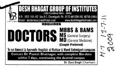 Doctors for MBBS BAMS MS and MD (Desh Bhagat Group of Institutes)