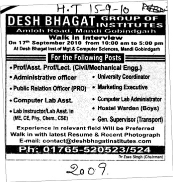 Proffessors Associate Proffessors Lecturers and Assistant Proffessors for BTech etc (Desh Bhagat Group of Institutes)