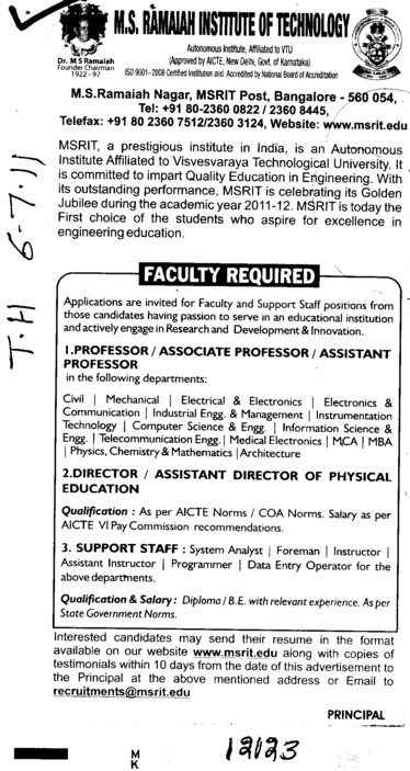 Proffessors Associate Proffessors Lecturers and Assistant Proffessors for BTech etc (Baselius College)