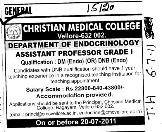 Assistant Proffessor Grade I (CMC Medical College)