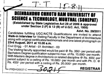 Faculty for Architecture (Deenbandhu Chhotu Ram University of Science and Technology)