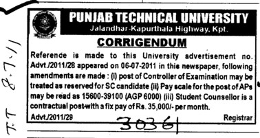 Change in the advertisement (IK Gujral Punjab Technical University PTU)