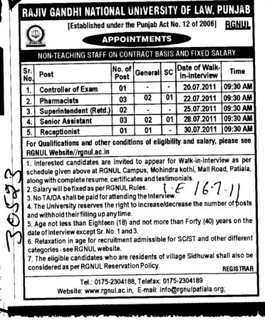 Controller of Exam and Receptionlist etc (Rajiv Gandhi National University of Law (RGNUL))