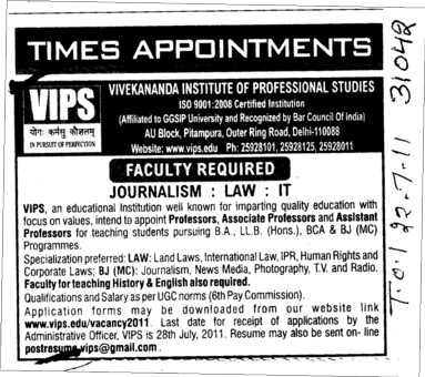 Faculty required for Journalism (Vivekananda Institute of Professional Studies (VIPS))