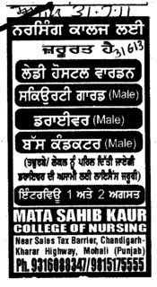 Lady Hostel Warden and Driver etc (Mata Sahib Kaur College of Nursing)