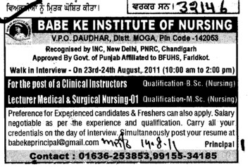 Clinical Instructor Reader and Vice Principal etc (Babe Ke Institute of Nursing)