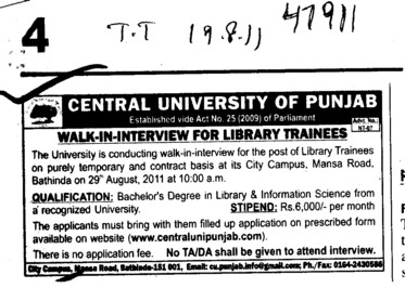 Library Trainees (Central University of Punjab)