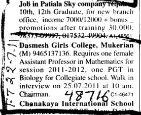 Assistant Proffessor in Mathematics and Hindi etc (Dashmesh Girls College)