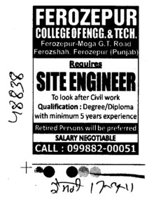 Site Engineer (Ferozepur College of Engineering and Technology)