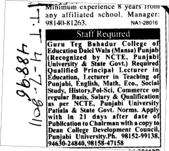 Principal and Lecturer required (Guru Teg Bahadur College of Education)
