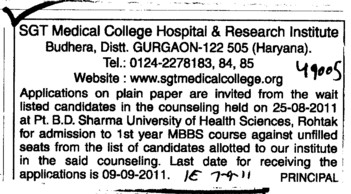 Counselling for MBBS Course (SGT Medical College)