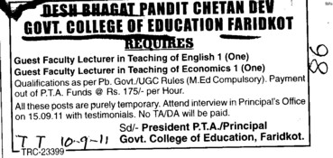 Guest Faculty Lecturer in English and Economics (Pandit Chetan Dev Government College of Education)