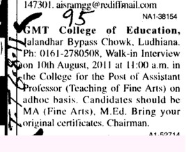 Assistant Proffessor required (GMT College of Education)