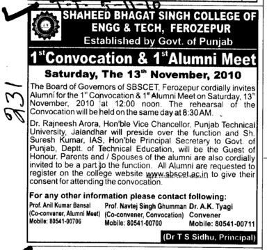 1st Convocation and Alumni Meet (Shaheed Bhagat Singh State (SBBS) Technical Campus)