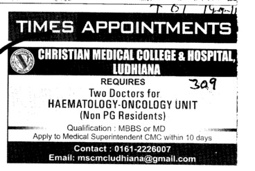 Two Doctors for Haematology Oncology Unit (Christian Medical College and Hospital (CMC))